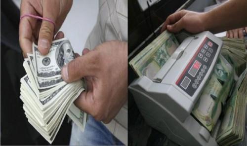 الرافدين يحدد سعر صرف الدولار للحجاج