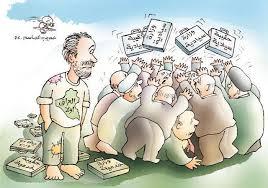الخلافات السياسية