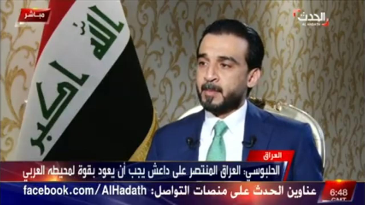 الحلبوسي: العراق المنتصر على داعش يجب ان يعود بقوة الى محيطه العربي