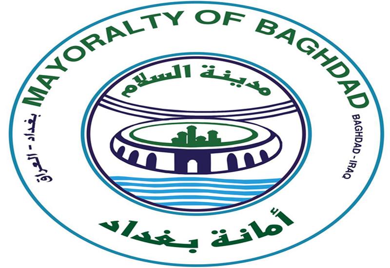 بالصور ..  كوادر امانة بغداد تتعرض للاعتداء خلال ازالة التجاوزات جنوب العاصمة