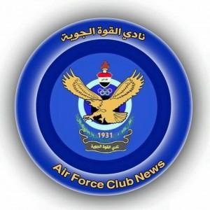 اتحاد العاصمة يعتذر للعراق والقوة الجوية بعد أحداث الجزائر