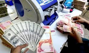 ارتفاع طفيف على أسعار صرف الدولار مقابل الدينار العراقي