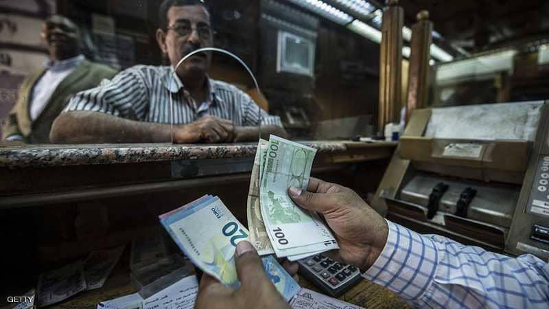 النقد الدولي: تقدم كبير لمصر في الإصلاحات والبطالة