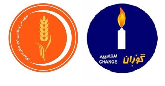 التغيير والجماعة الاسلامية تنسحبان من حكومة كردستان