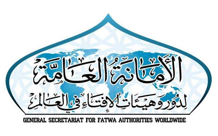 العراق يحصل على عضوية الأمانة العامة لدور الإفتاء بالعالم