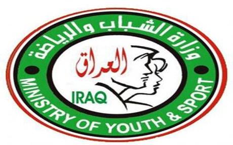وزارة الشباب والرياضة تطلق حملة تبرع للحد من انتشار فايروس كورونا