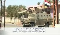 """بعد حرب الضلوعية.. مخاوف من استخدام """"داعش"""" السلاح الكيميائي بالعراق"""