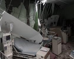 زلزال بقوة 4.4 درجة يضرب إندونيسيا ومئات الأشخاص يفرون من منازلهم