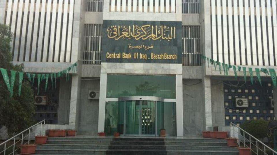 البنك المركزي يدعو للتعامل بادوات الدفع الالكتروني ويحذر من التعامل بالاوراق النقدية