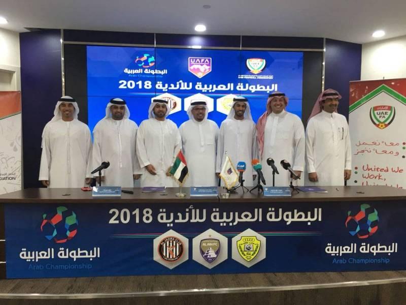 تحديد موعد قرعة البطولة العربية بمشاركة القوة الجوية والنفط