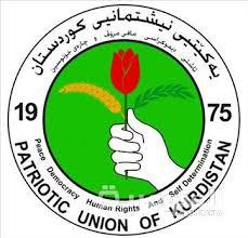 الاتحاد الوطني الكردستانييكشف عن سبب الغاء احتفالات ذكرى تأسيسه ؟؟