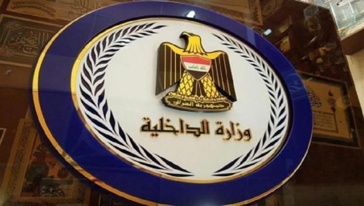 القبض على 7 دواعش في الجانب الايسر من الموصل