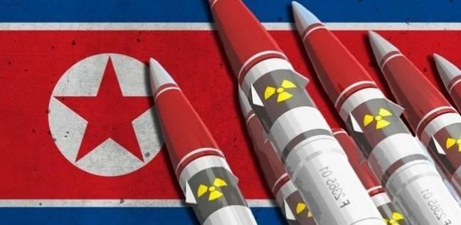 تقارير: كوريا الشمالية لا تستطيع إسقاط الصواريخ الكورية الجنوبية والأمريكية