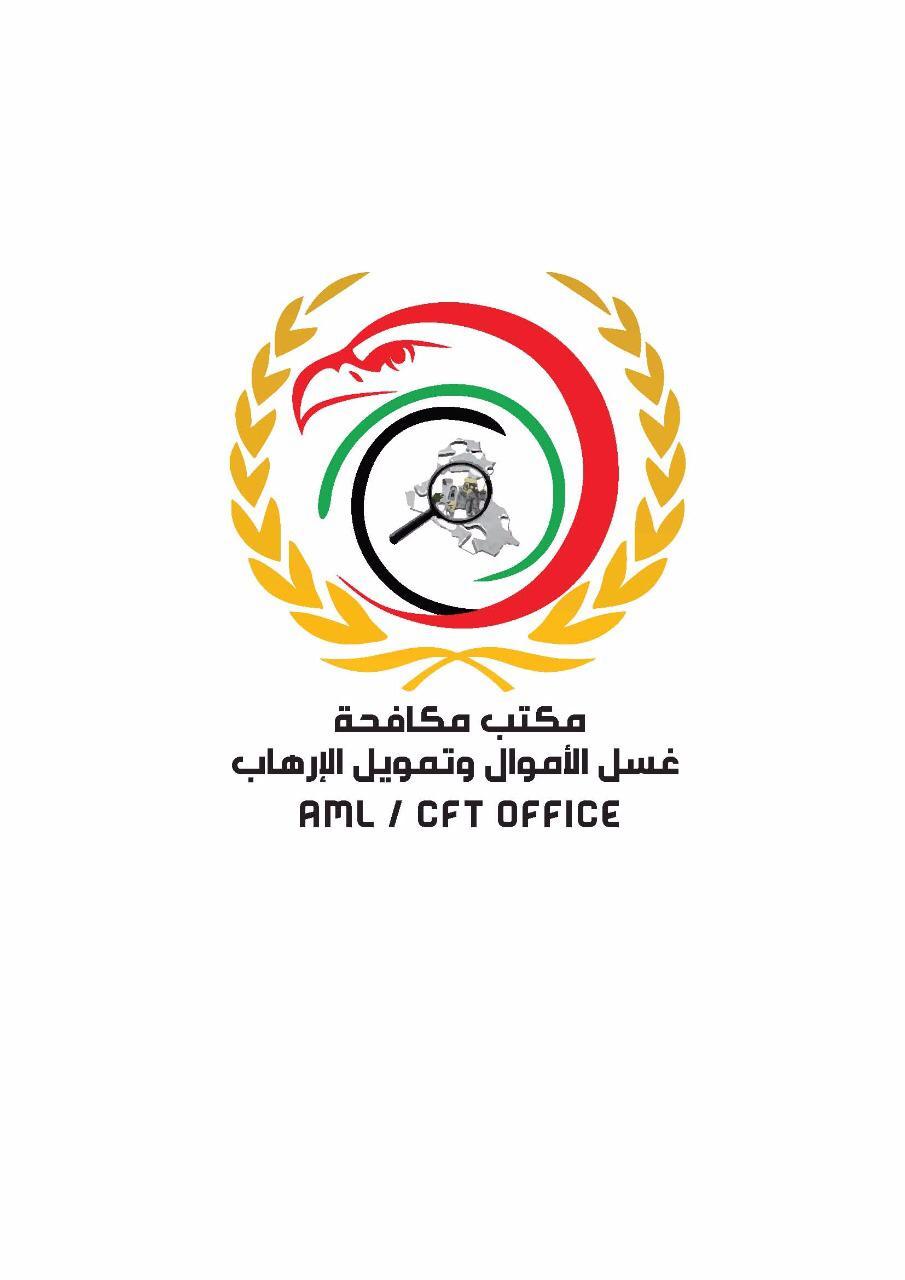 AML / AMT signs memorandum of understanding with counterpart in Jordan Image