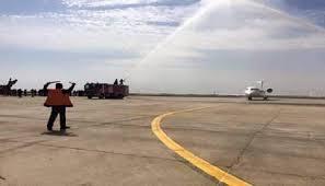 انطلاق اول رحلة دولية من مطار الناصرية الى مشهد الجمعة