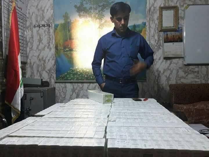 """بالصور"""" القبض على ايراني حاول ادخال مواد محظورة الى البصرة"""