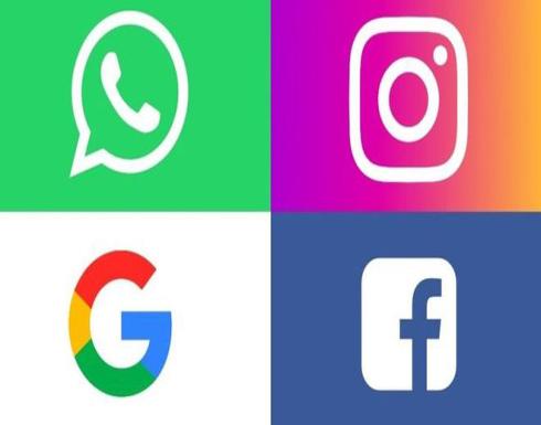 """شكاوى من """"انتهاك"""" غوغل وفيسبوك قوانين حماية معلومات المستخدمين"""