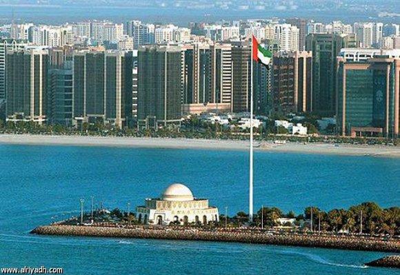 سلطات الإمارات تفكك خلية إرهابية تتبع القاعدة