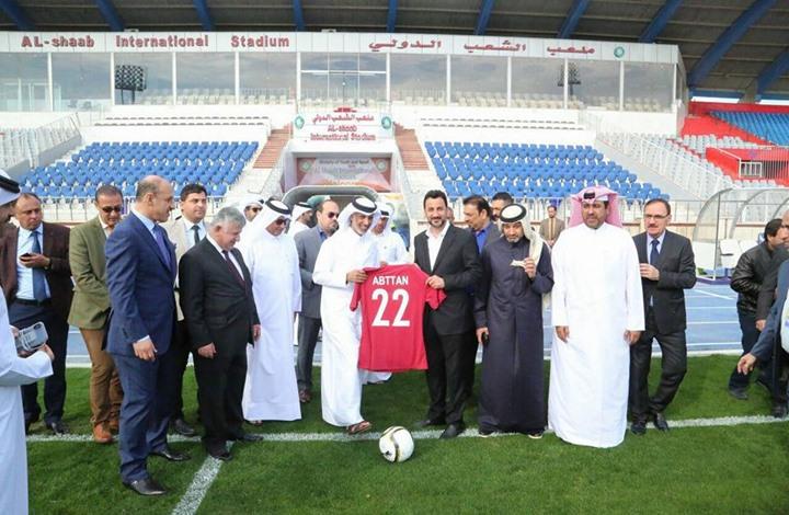 """قطر تتحدى """"فيفا"""" من أجل العراق"""