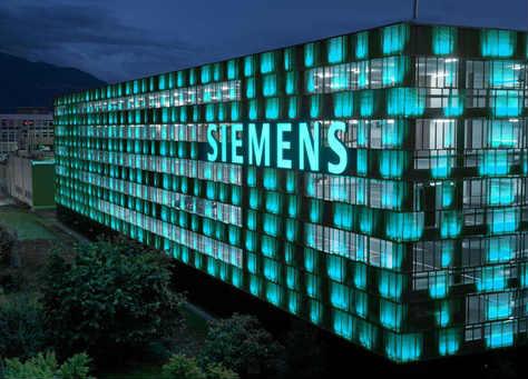 """شركة """"سيمنس"""" الالمانية تتبرع ببنايتها لاستقبال اللاجئين السوريين والعراقيين"""