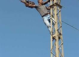 مصرع شاب في البصرة اثر صعقة كهربائية