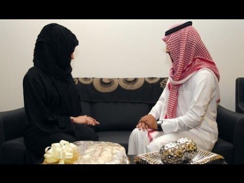 السعودية تسمح للسجين بالخروج 24 ساعة كل شهر للاختلاء بزوجته