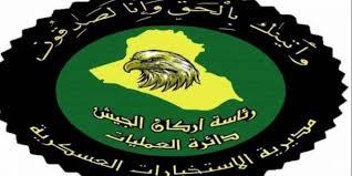 """الاستخبارات العسكرية: اختراق وتفكيك """"خلية إرهابية"""" في الموصل"""