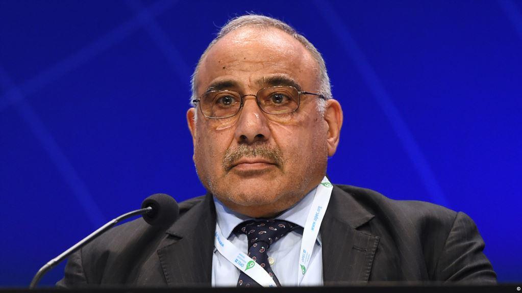 عبد المهدي يصدر قراراً مخالفاً للدستور