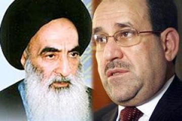 Leaking very dangerous - Maliki threatens the clergy and members of religious authorities
