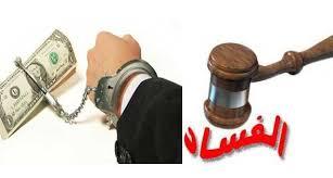 القانونية النيابية تكشف عن المستفيدين من فساد المنافذ الحدودية وتؤكد: وارداتها كافية لإنشاء مشاريع عملاقة