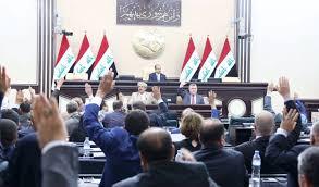 البرلمان يعقد جلسته ويصوت على صيغة قرار بالغاء ترقين قيد طلبة الدراسات الاولية والعليا والمعاهد