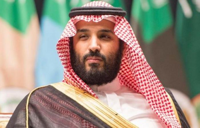 تعيين محمد بن سلمان وليا للعهد