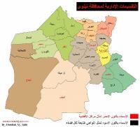 معارك ضارية في سنجار.. وتحرير ربيعة سيقطع اوصال داعش بين العراق وسورية