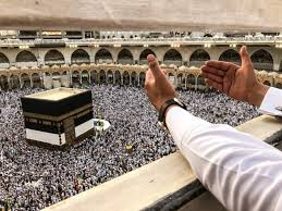 السعودية تعلن إقامة مناسك الحج هذا العام بأعداد محدودة جدا لمختلف الجنسيات من المقيمين داخل المملكة