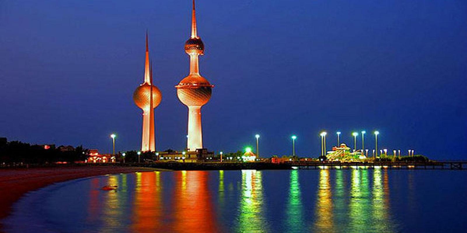 متى موعد سداد ديون الكويت؟
