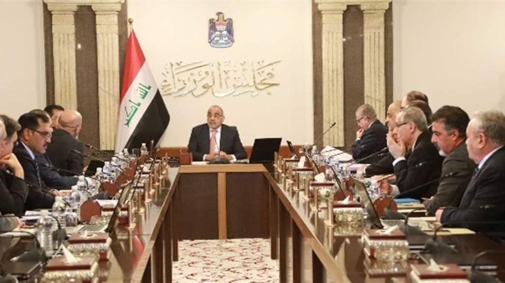 مجلس الوزراء يتبنى توصيات المجلس الوزاري للطاقة