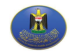 الامانة العامة لمجلس الوزراء تعلن انتهاء اعتصام الثعالبة وبوب الشام
