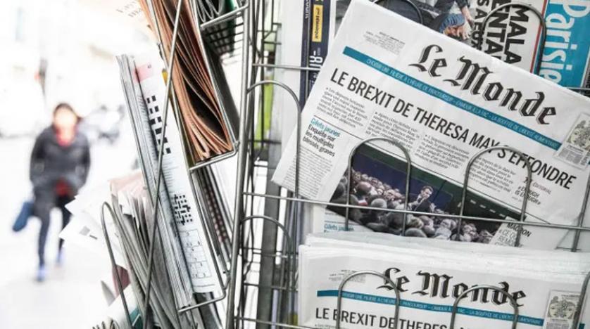 """تقرير: المخابرات الفرنسية حذرت المعارض الإيراني """"زم"""" من فخ السفر إلى العراق"""