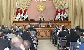 البرلمان يقرأ اليوم قانوني انتخابات البرلمان والمحافظات