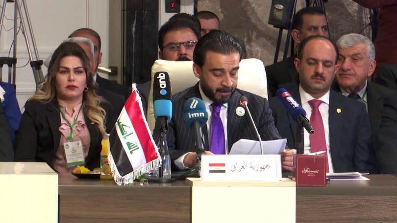 """""""الاخبارية"""" تنشر برنامج قمة بغداد لبرلمانات دول الجوار"""