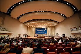 وفد من الحزب الديمقراطي يتوجه الى بغداد لأجراء مشاورات قبل انعقاد جلسة البرلمان