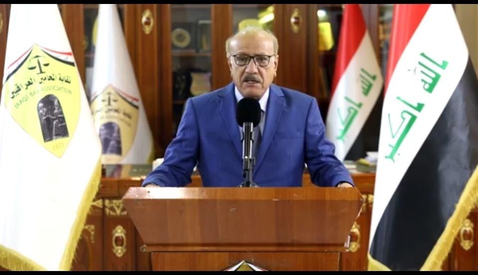 نقيب المحامين يدعو محامي بغداد والمحافظات للتجمع تضامناً مع الشعب