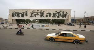مجلس بغداد يتراجع عن الغاء عطلة السبت في المدارس