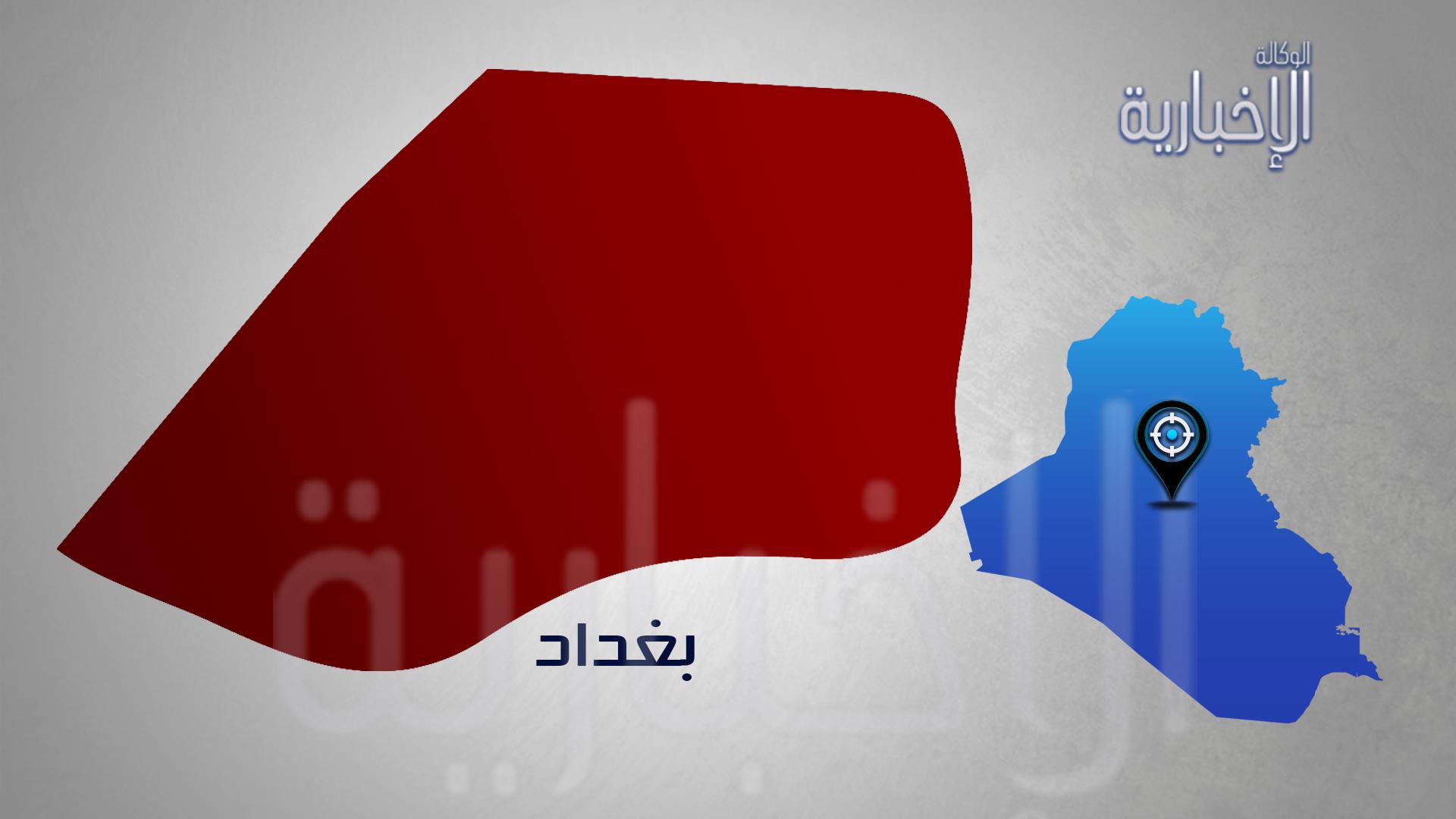 """متظاهرون يحرقون """"مصدات بلاستيكية"""" على طريق محمد القاسم قرب وزارة المالية"""