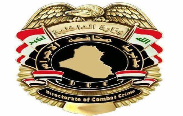 مكافحة اجرام بغداد تعلن استشهاد أحد منسوبيها خلال تأديته الواجب