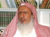 مفتي السعودية: من زعم أن صيام عاشوراء أكذوبة ..  إما جاهل أو ضال
