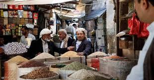 فساد الحوثي يعصف بالريال اليمني.. وتجار صنعاء يحتجون