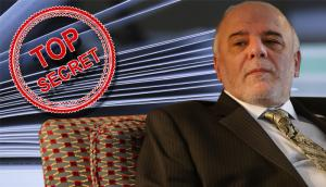 """العراق يكشف اطلاقه وثيقة """"مهمة"""" في مؤتمر الكويت"""