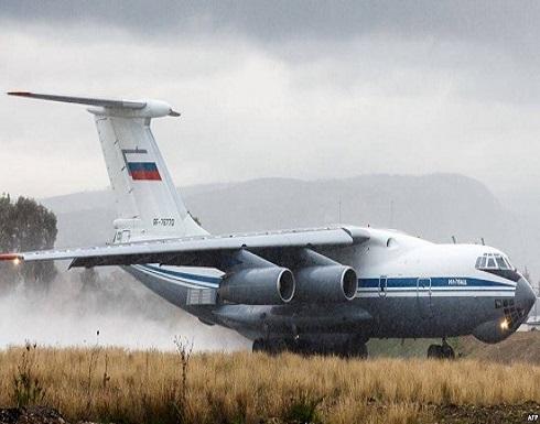 """روسيا: النظام السوري أسقط طائرتنا وإسرائيل """"ملامة"""""""