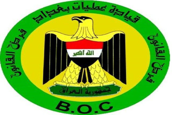 اعتقال تسعة متهمين بجرائم مختلفة في بغداد